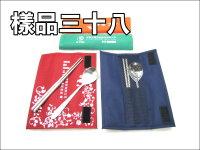 三折二入餐具組(19CM-ST筷+匙)