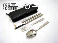 黑檀雙截筷(附匙叉)(禮盒)
